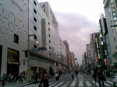 "Hokōsha Tengoku or Hokoten for short, literally meaning ""pedestrian heaven"