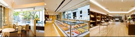 Wako Annex and Tea Salon
