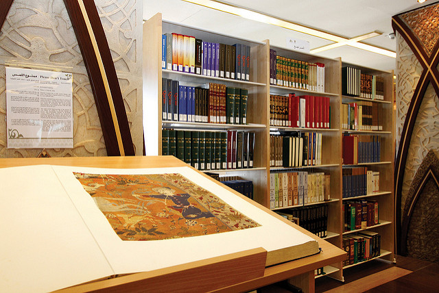 The Library of the Sheikh Zayed Grand Mosque Center- Photo courtesy of SZGMC