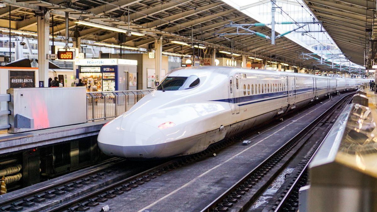 Shinkansen - bullet train Tokyo station