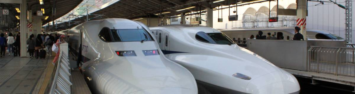 Shinkansen bullet train of Japan